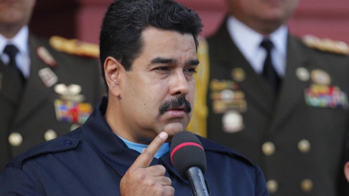 Николас Мадуро: В моей смерти прошу винить Трампа и колумбийскую мафию