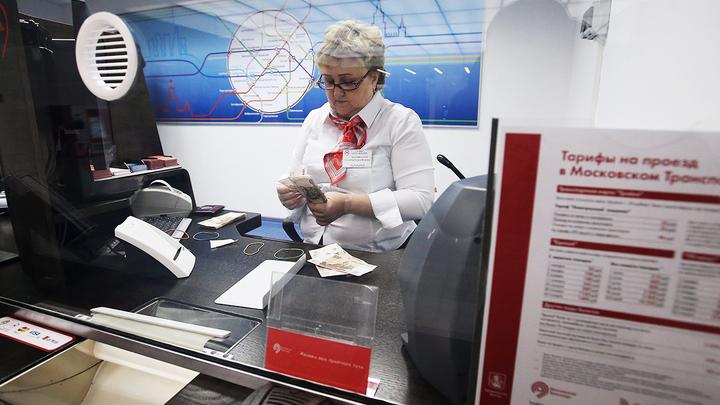 Под колпаком: Усманов купил данные всех пассажиров московского метро