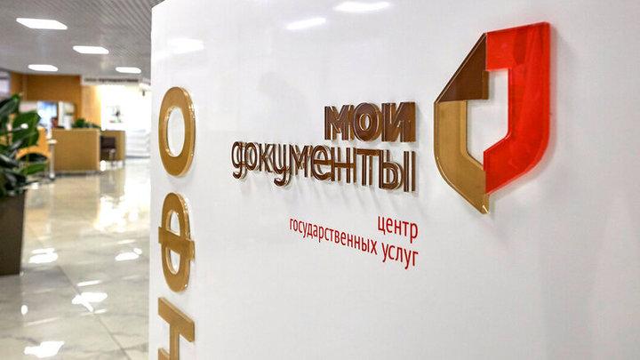 В Нижегородской области с 1 марта МФЦ стали работать дольше
