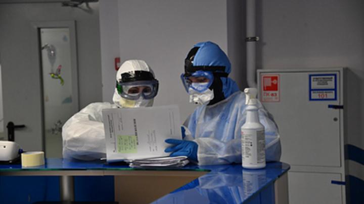В Курганской области на 29 ноября обнаружили 105 новых случаев COVID-19