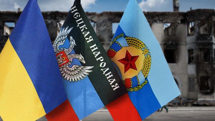 Особый статус Донбасса: Все одобряют, но понимают по-разному