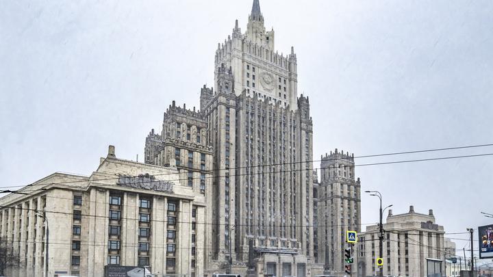 МИД России об игноре Украины: Подобные ноты возвращаем без рассмотрения и реакции