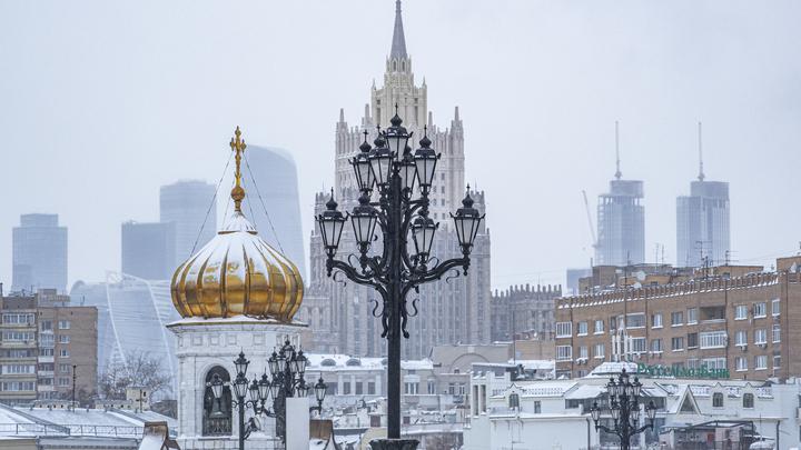 Москва выразила протест Таллину и выслала эстонского дипломата
