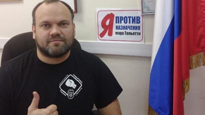 Депутат гордумы Павел Турков назвал выборы главы Тольятти фиаско местного самоуправления