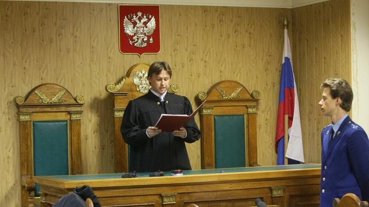 В Москве суд вынес приговор вегетарианцу-содомиту