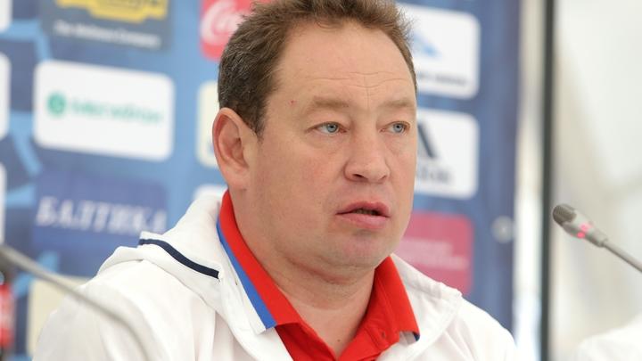 Леонид Слуцкий видит силу сборной России в одинаковом уровне всех футболистов