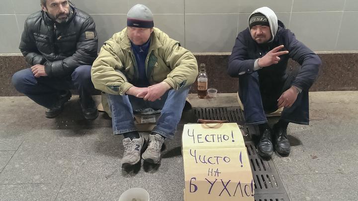 Этому селу больше не наливать: Русские устали от пьянства?