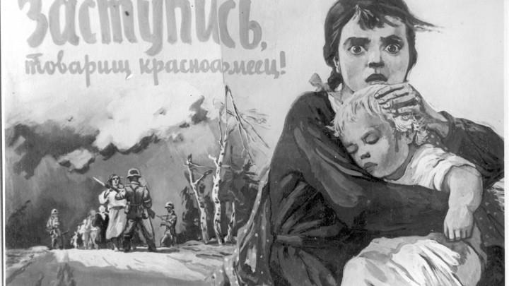 Расстрелы и зверства: рассекречен документ об оккупации Ростовской области в годы войны