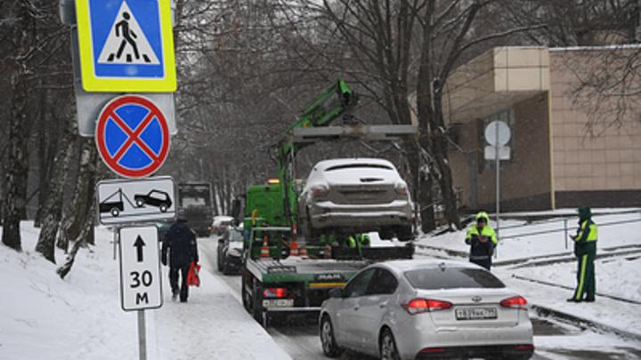 В Челябинске мэрия уменьшит количество бесплатных парковок