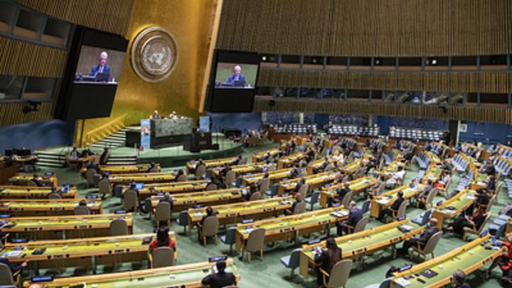 Глава МИД Кубы назвал главную угрозу для мира. И это не террористы