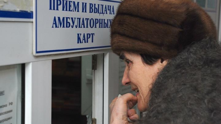Врачебные каракули переведут в цифру: В цифровизацию медицины вложили ещё 101 млн рублей