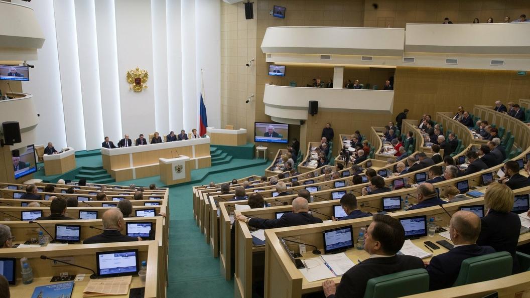 В Совфеде подсчитали траты США на вмешательство в политику России