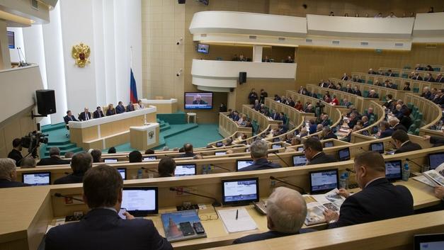 Совет Федерации отклонил законопроект о радикальном сокращении зарплат депутатов