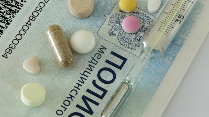 Власти Сочи назвали три причины дефицита противовирусных препаратов
