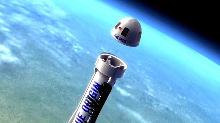 Закончили первые испытания нового космолета Orion