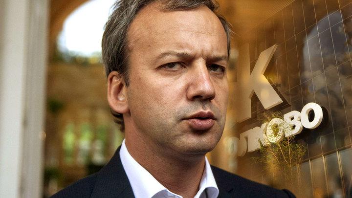 Черная метка Дворковича: друг олигархов уйдет в Сколково