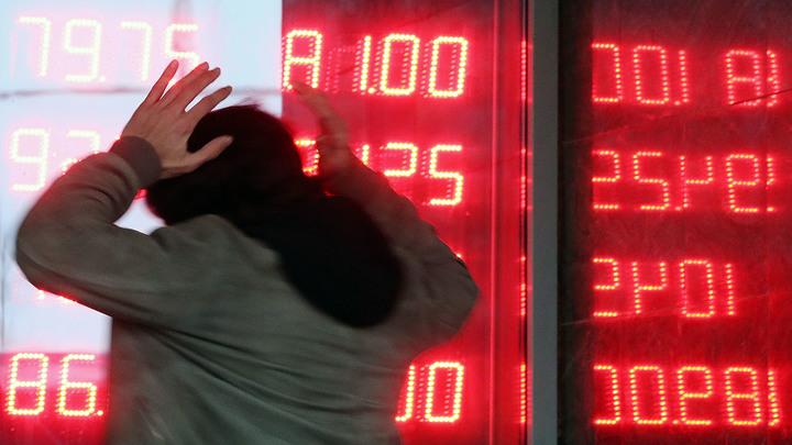 Силуанов спасает доллар: Война с золотом