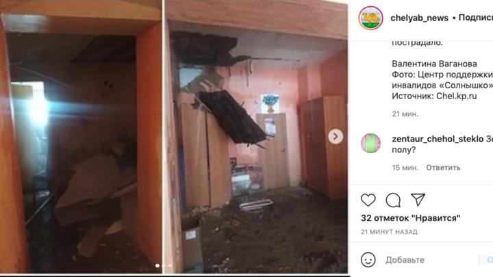 В Челябинской области в центре поддержки детей-инвалидов прорвало трубы и обрушился потолок