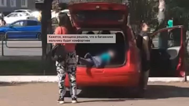 В Челябинске полиция проверит женщину, посадившую ребёнка в багажник