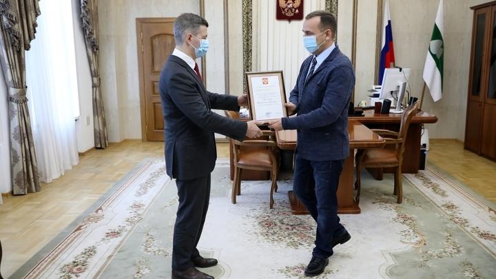 В Курганской области вице-губернатор получил благодарность президента РФ Владимира Путина