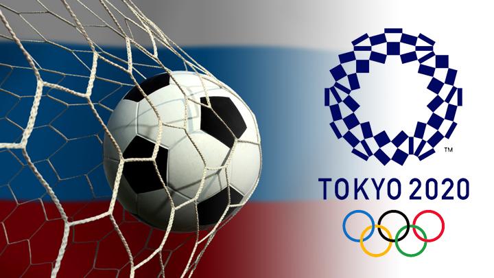 Российская «молодежка» снова пропустит Олимпиаду