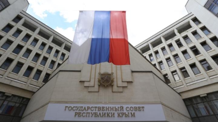 Крым выставил счёт Украине