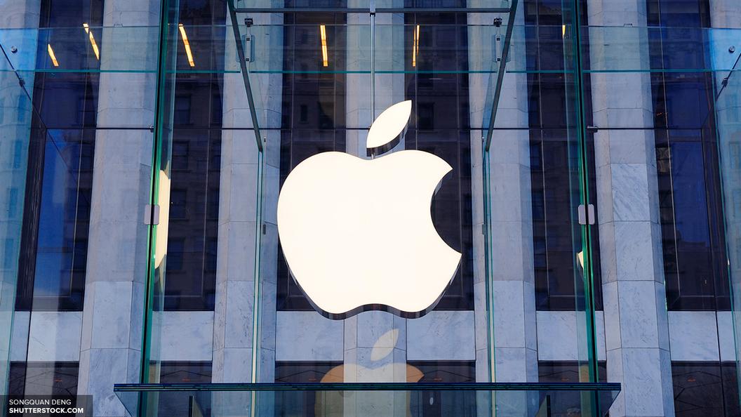 Apple создала чат для бизнесменов