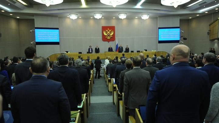 Акцизы, пенсии и спецодежда - какие изменения ждут граждан России в августе