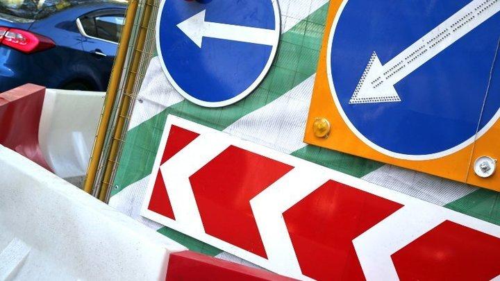 В Краснодаре на участке Московской до 31 август частично ограничат движение авто