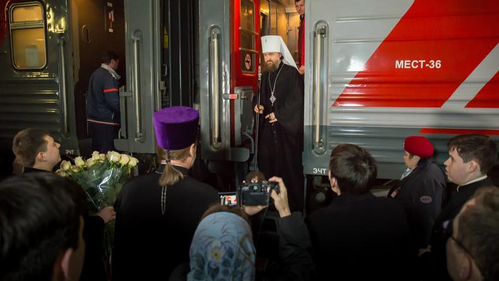 На Кубань прибыл новый митрополит: Что известно о Владыке Григории