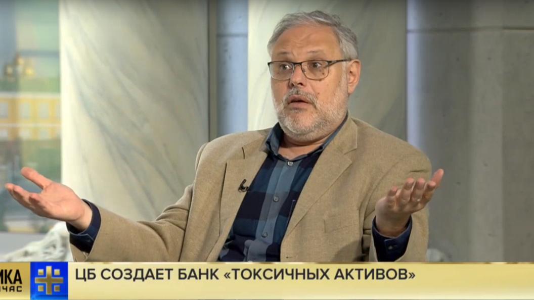 Михаил Хазин: Набиуллина попала в расставленные собой же сети 15.05.2018