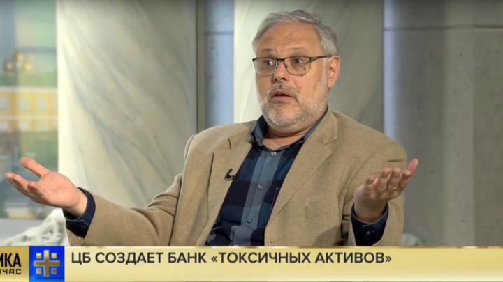 Хазин напомнил о медали МВФ, которую Набиуллина получила за отток капитала из России