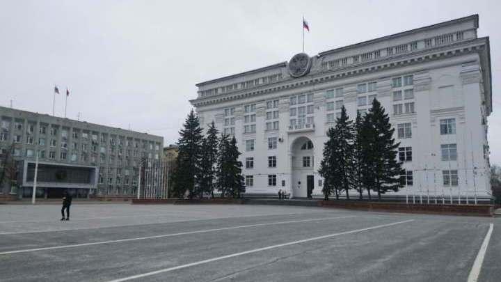 Кузбассовцы голосуют за присвоение Кемерову звания «Город трудовой доблести»