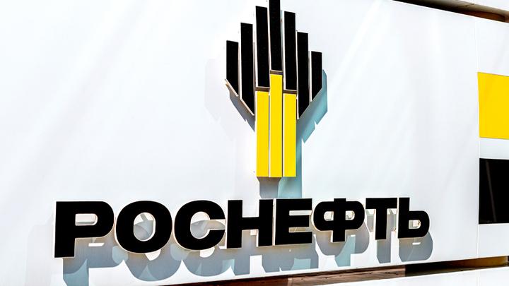 За русской нефтью выстроилась очередь: Роснефть нашла нового партнёра в Восток Ойл