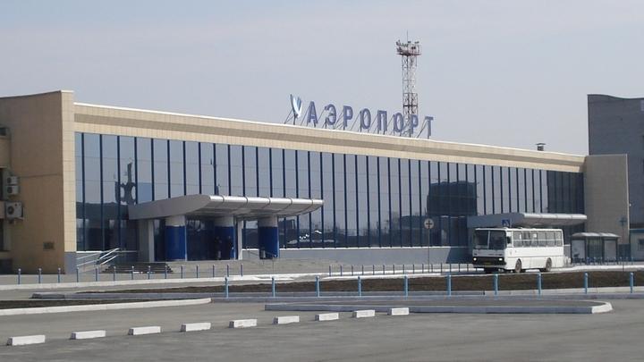 Аэропорт Челябинска закрыт, пассажиры эвакуированы