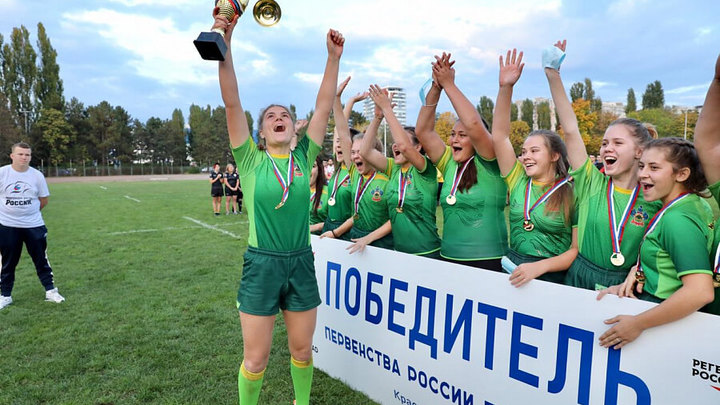 Спортсменки из Краснодарского края завоевали золото первенства России по регби-7