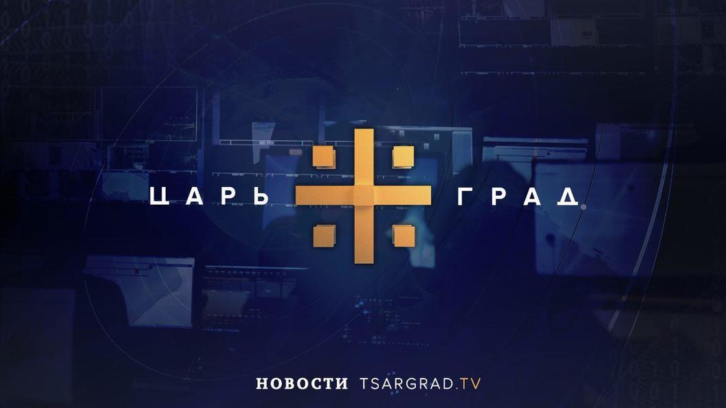 Иерей Валерий Духанин приглашает в Воскресную школу на телеканале Царьград