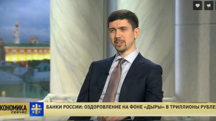 Кирилл Лукашук: Настоящий банковский кризис - когда очереди в банках, а платежи не проходят