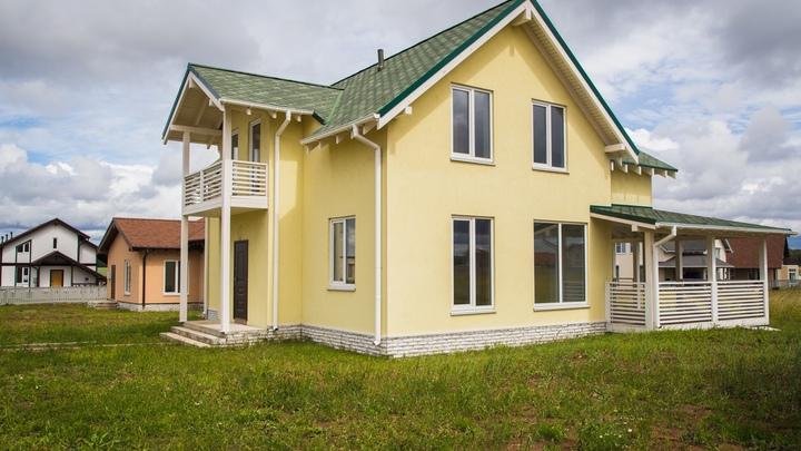 Курганцам власти предлагают 300 тыс. рублей при покупке квартиры
