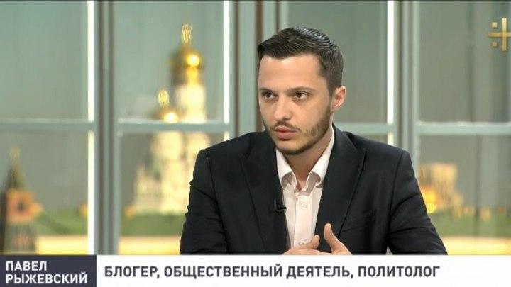 Павел Рыжевский: Удальцов приобрел то, чего лишен Навальный, - уважение
