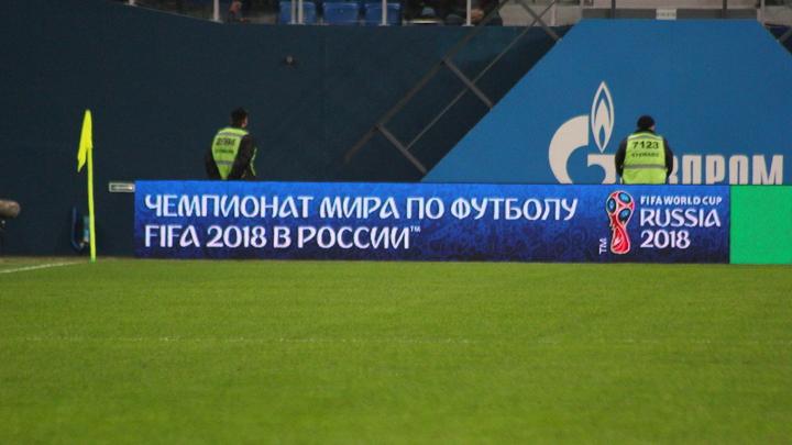 Стадион Санкт-Петербург эвакуировали из-за угрозы взрыва