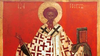 Православный календарь на 26 ноября
