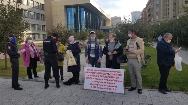 В Новосибирске обманутые дольщики прекратили голодовку