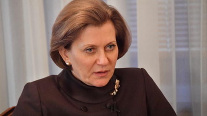 Где в России COVID-19 почти победили? Попова раскрыла данные о коллективном иммунитете