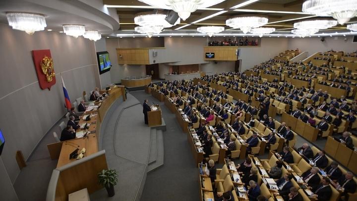 Выборы все ближе - кандидатов все больше: Кто будет баллотироваться от Краснодарского края