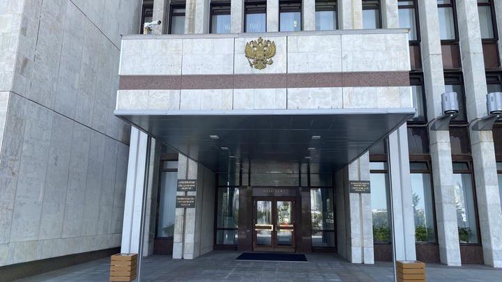Областные власти решили забрать себе заброшенную гостиницу в Екатеринбурге