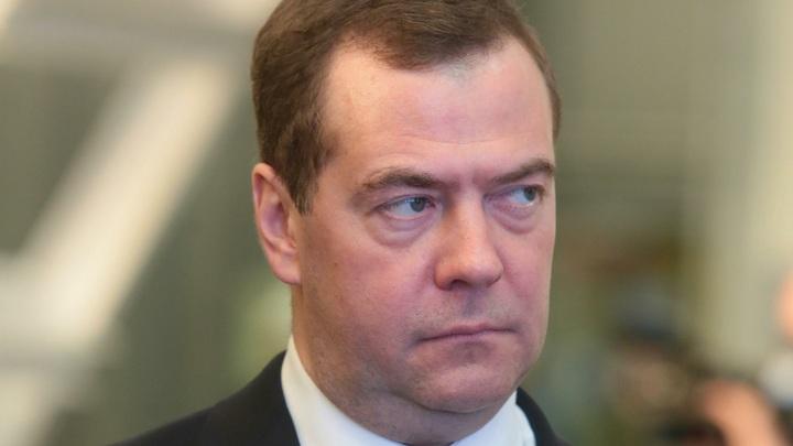 Медведев: Новые санкции США против России подорвут отношения на десятилетия