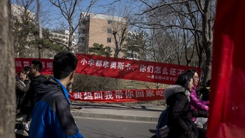 Власти Китая решили отапливать дома ядерным реактором