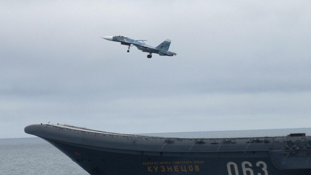 Попутали берега: Американские СМИ назвали Адмирала Кузнецова худшим авианосцем