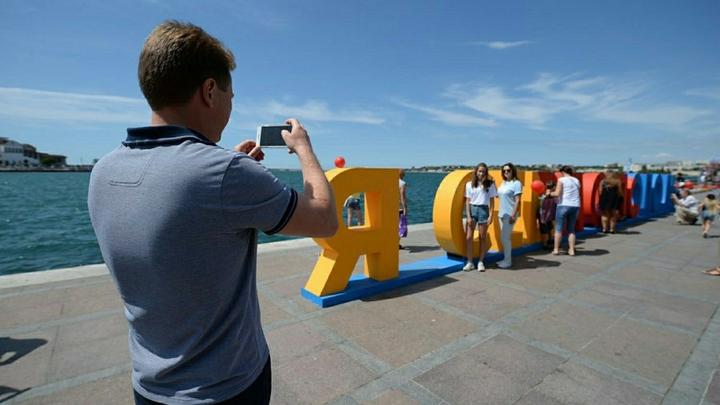 Температура воды в Крыму упала до девятиградусов